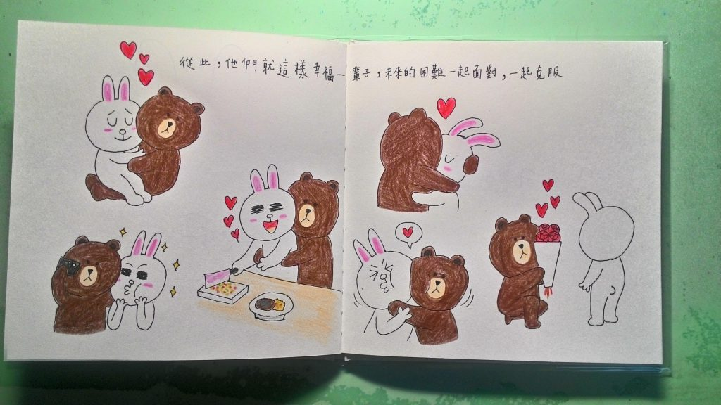 Hand-drawn story book