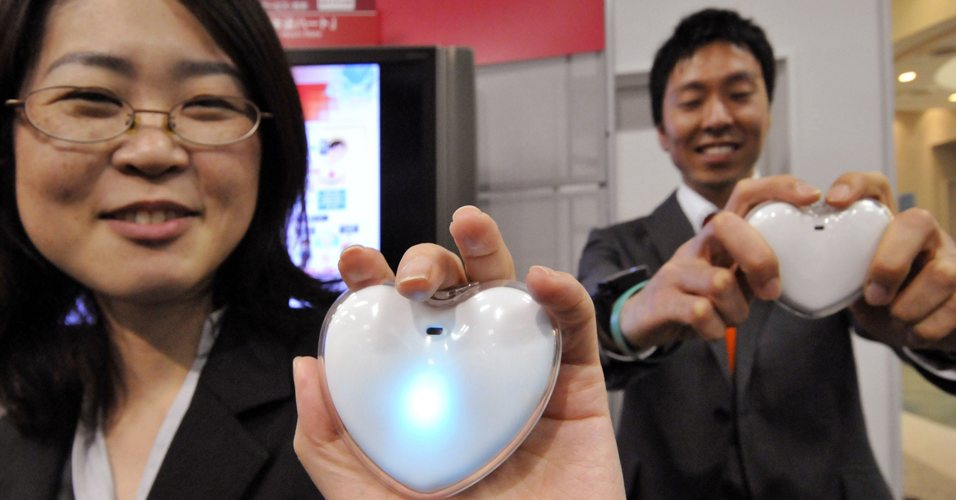 long distance gadget: taion heart